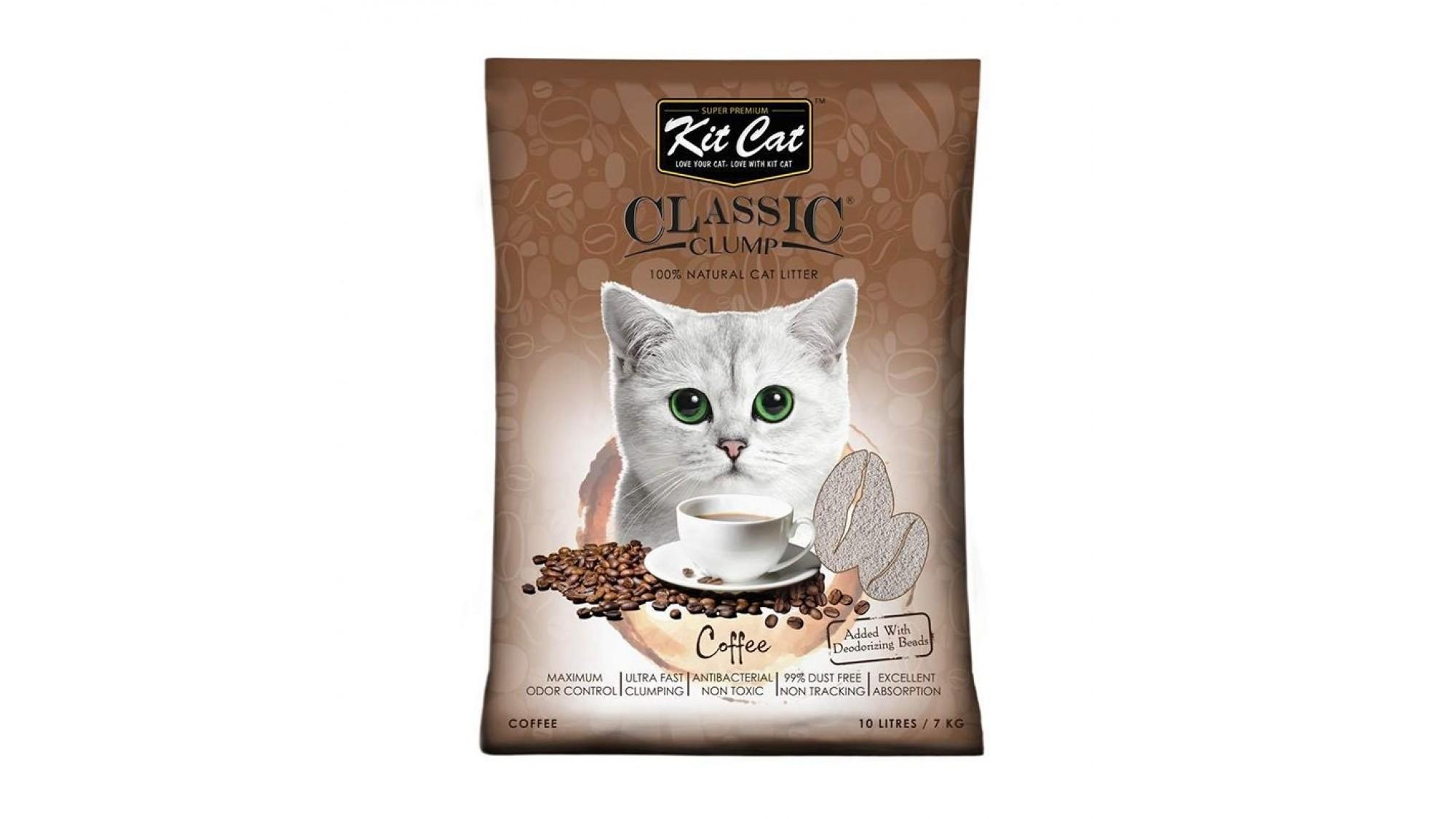 Asternut igienic KIT CAT CLASSIC CLUMP COFFEE - 10L imagine